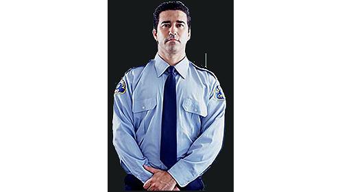 Serviço de Portaria e Vigia